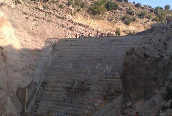 Mardan Khel Dam 01